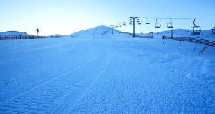 Estação de Esqui El Colorado Chile